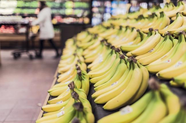 Stock photo of supermarket fruit via Pixabay